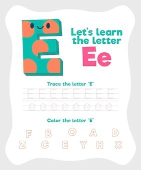 Modèle de feuille de calcul lettre e