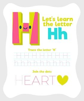 Modèle de feuille de calcul lettre h