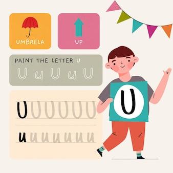 Modèle de feuille de calcul lettre u