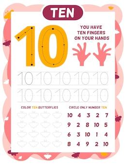 Modèle de feuille de calcul numéro 10