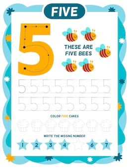 Modèle de feuille de calcul numéro 5