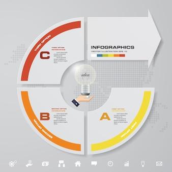 Modèle de flèche en 3 étapes pour la présentation de l'entreprise.