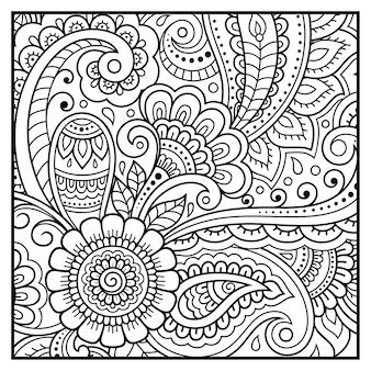 Modèle de fleur carrée de contour dans le style mehndi pour la page de livre de coloriage.