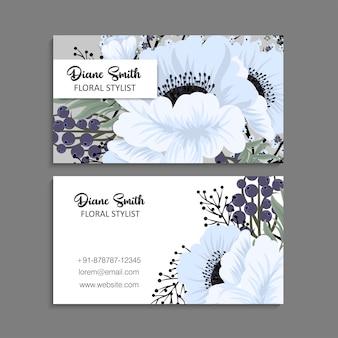Modèle de fleur de cartes de visite bleu clair