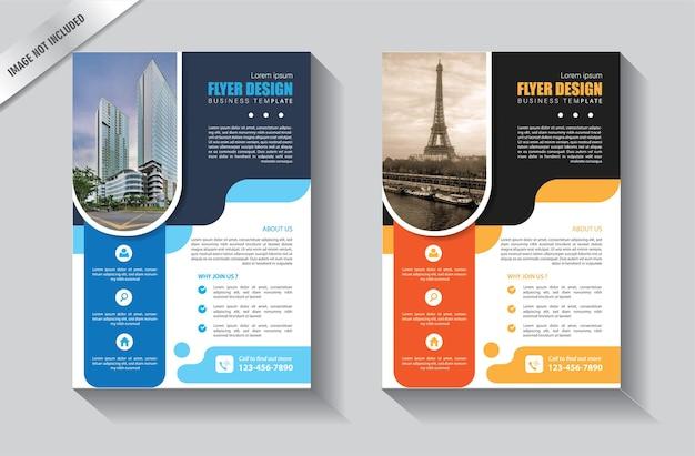 Modèle de flyer abstrait pour rapport annuel et livre de couverture
