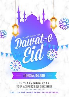 Modèle de flyer ou affiche d'événement dawat-e eid