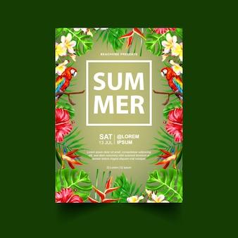 Modèle de flyer ou affiche événement fête d'été
