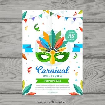 Modèle de flyer / affiche de fête de carnaval plat