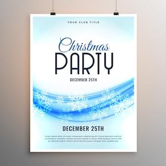 Modèle de flyer ou affiche de fête de noël