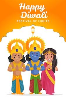 Modèle de flyer et d'affiche happy diwali