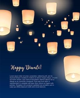 Modèle de flyer ou d'affiche avec des lanternes kongming volant dans le ciel du soir et place pour le texte. illustration vectorielle colorée pour la mi-automne chinoise traditionnelle, la célébration des festivals de diwali et yee peng.