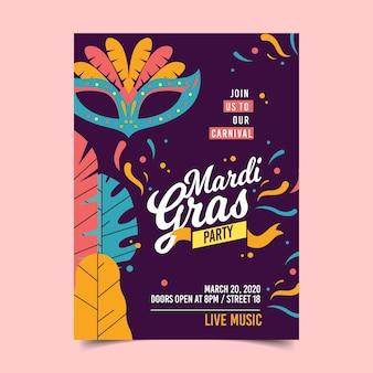 Modèle de flyer / affiche de mardi gras
