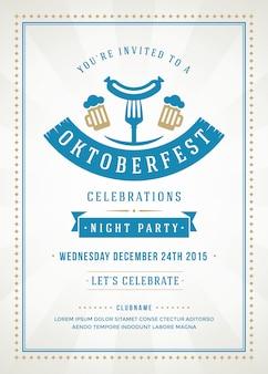 Modèle de flyer ou affiche oktoberfest avec célébration du festival de la bière design rétro