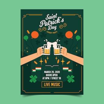 Modèle de flyer / affiche pour la saint patrick