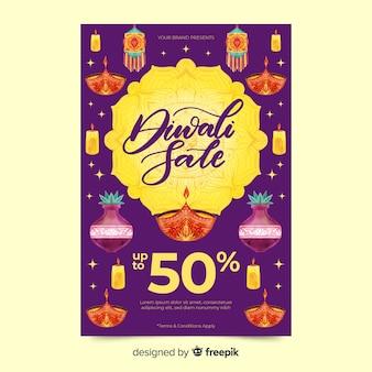 Modèle de flyer aquarelle traditionnelle diwali vente