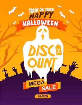 Modèle de flyer ou bannière de réduction halloween, avec fantôme effrayant et cimetière comme illustration