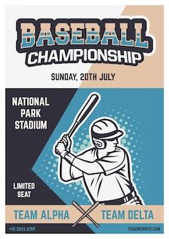 Modèle de flyer de baseball vintage