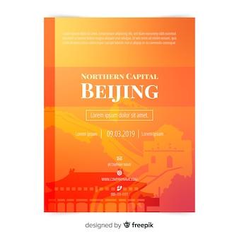 Modèle de flyer de beijing
