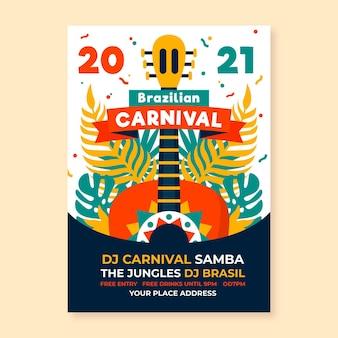 Modèle de flyer de carnaval brésilien au design plat