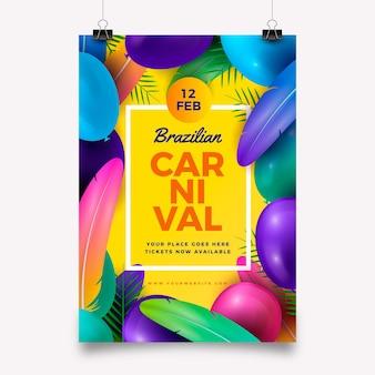 Modèle de flyer de carnaval brésilien réaliste