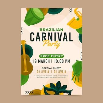 Modèle de flyer de carnaval brésilien