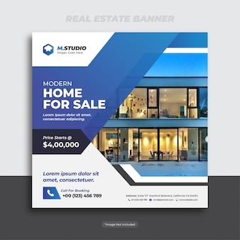 Modèle de flyer carré de bannière de publication de médias sociaux immobiliers