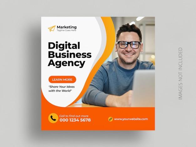 Modèle de flyer carré de bannière de publication de médias sociaux de marketing numérique