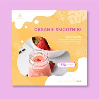 Modèle de flyer carré de barre de smoothies