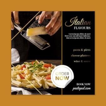 Modèle de flyer carré de cuisine italienne de luxe