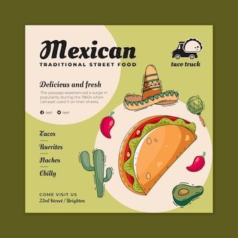 Modèle de flyer carré de cuisine mexicaine
