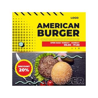 Modèle de flyer carré de nourriture américaine