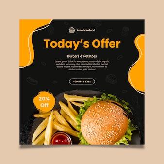 Modèle de flyer carré d'offre de nourriture américaine