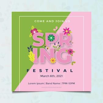 Modèle de flyer carré printemps design plat floral