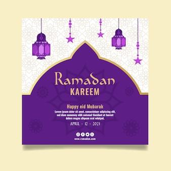 Modèle De Flyer Carré Ramadan Vecteur Premium
