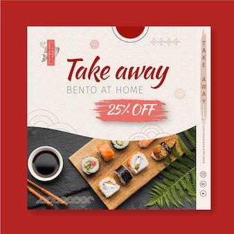 Modèle de flyer carré de restaurant japonais