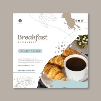 Modèle de flyer carré restaurant petit déjeuner