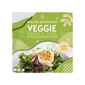 Modèle de flyer carré restaurant végétarien