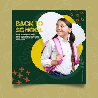 Modèle de flyer carré de retour à l'école