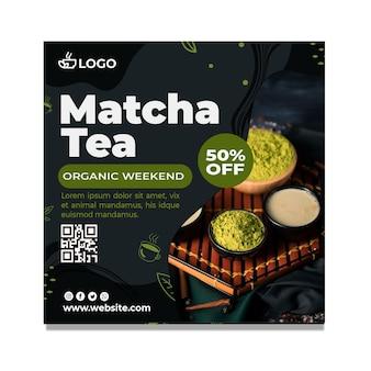 Modèle de flyer carré de thé matcha
