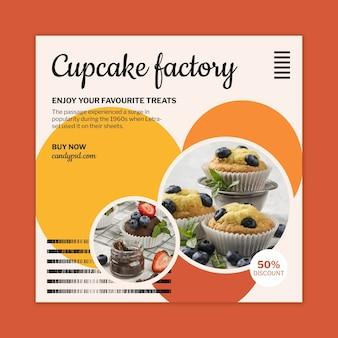 Modèle de flyer carré d'usine de cupcakes