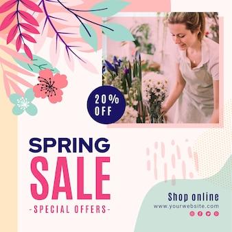 Modèle de flyer carré vente printemps plat