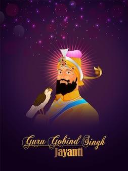 Modèle de flyer de célébration happy guru gobind singh jayanti