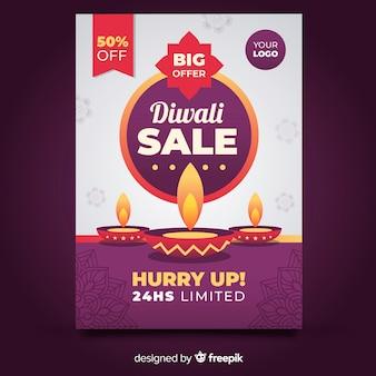 Modèle de flyer coloré vente diwali avec design plat