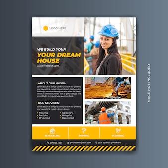 Modèle de flyer de construction professionnelle créative jaune et noir