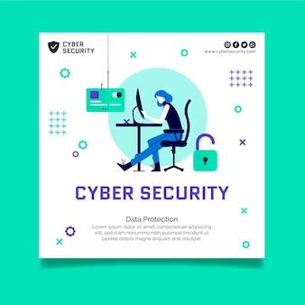 Modèle de flyer de cybersécurité