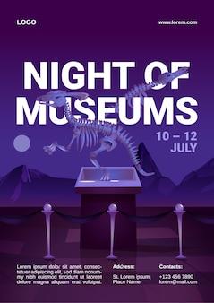 Modèle de flyer de dessin animé de nuit des musées avec exposition d'os fossiles de dinosaures.