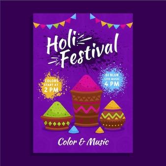Modèle de flyer du festival holi