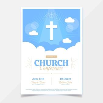 Modèle de flyer église design plat