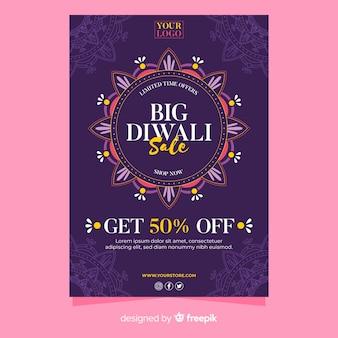 Modèle de flyer de l'événement de vente de diwali