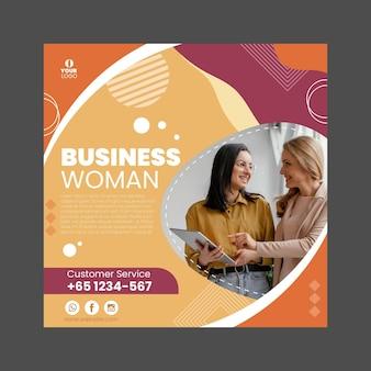 Modèle de flyer de femme d & # 39; affaires avec photo